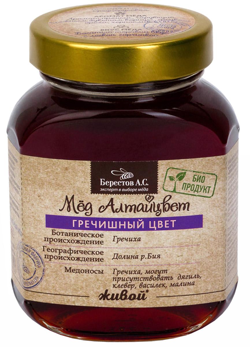 Берестов Мед Гречишный цвет, 500 г берестов мед горный 500 г