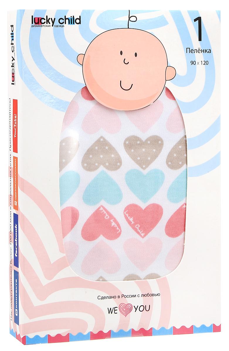 Пеленка текстильная lucky child 141-1000_мультиколор_120х90 см Lucky Child