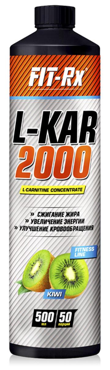 L-карнитин FIT-Rx FR L-KAR 2000, киви, 500 мл добавка пищевая nature s bounty нэйчес баунти натуральная эхинацея 400 мг 100 капсул