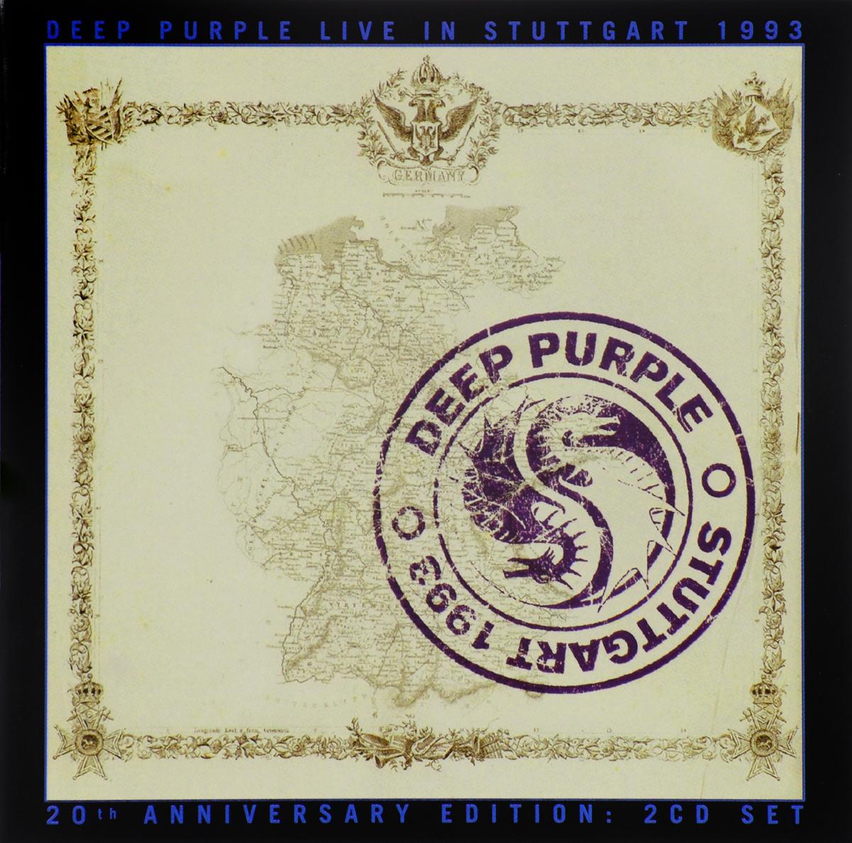 Deep Purple Deep Purple. Live In Stuttgart 1993. 20th Anniversary Edition (2 CD)