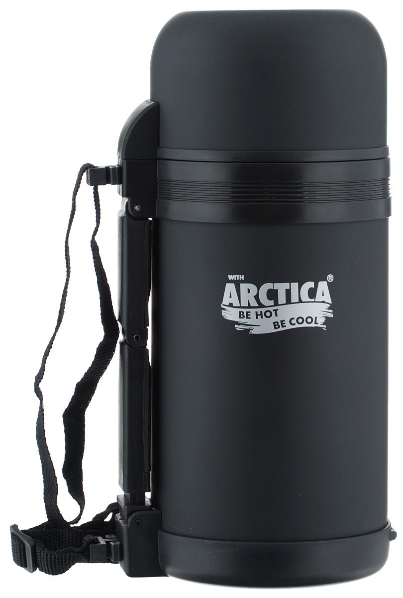 """Термос """"Арктика"""", с чашей, цвет: черный, 1 л"""