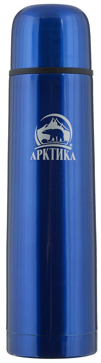 "Термос ""Арктика"", цвет: синий, 0,75 л"