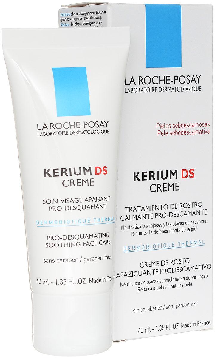 La Roche-Posay Kerium DS Крем, 40 мл kerium шампунь купить