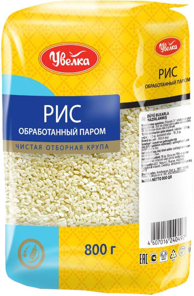 Увелка рис длиннозерный обработанный паром Восточный, 800 г цена