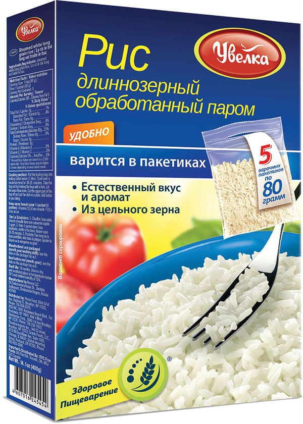 Увелка крупа рис обработанный паром в пакетах для варки, 5 шт по 80 г увелка рис круглозерный в пакетах для варки 5 шт 80 г
