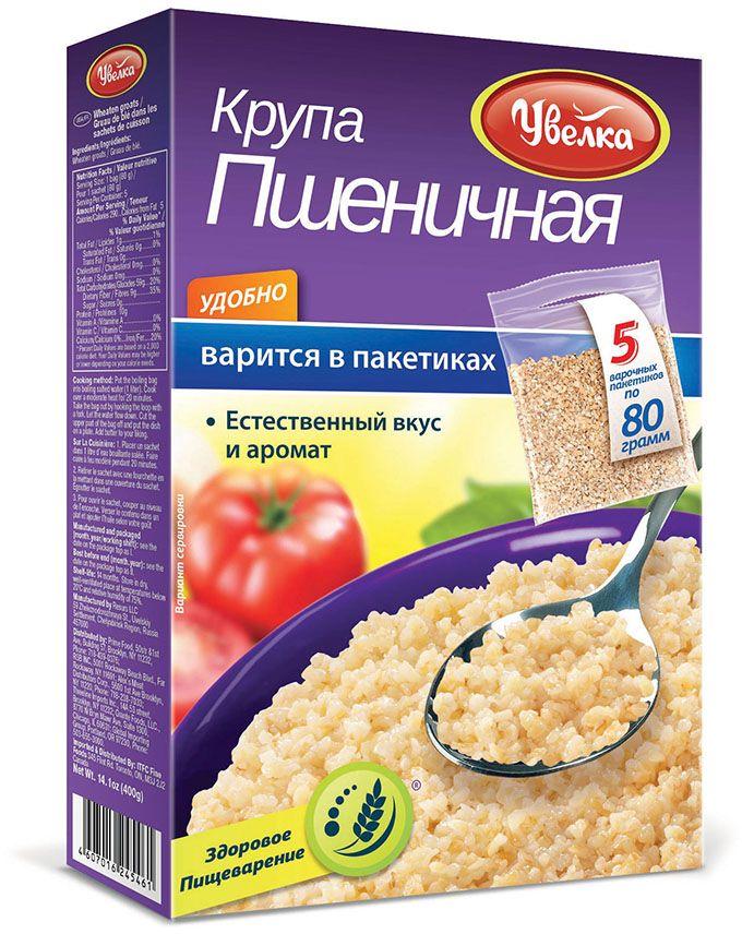Увелка крупа пшеничная в пакетах для варки, 5 шт по 80 г увелка рис круглозерный в пакетах для варки 5 шт 80 г