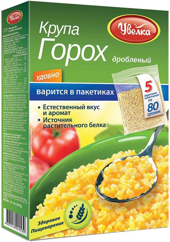 Увелка крупа горох дробленый в пакетах для варки, 5 шт по 80 г увелка рис круглозерный в пакетах для варки 5 шт 80 г