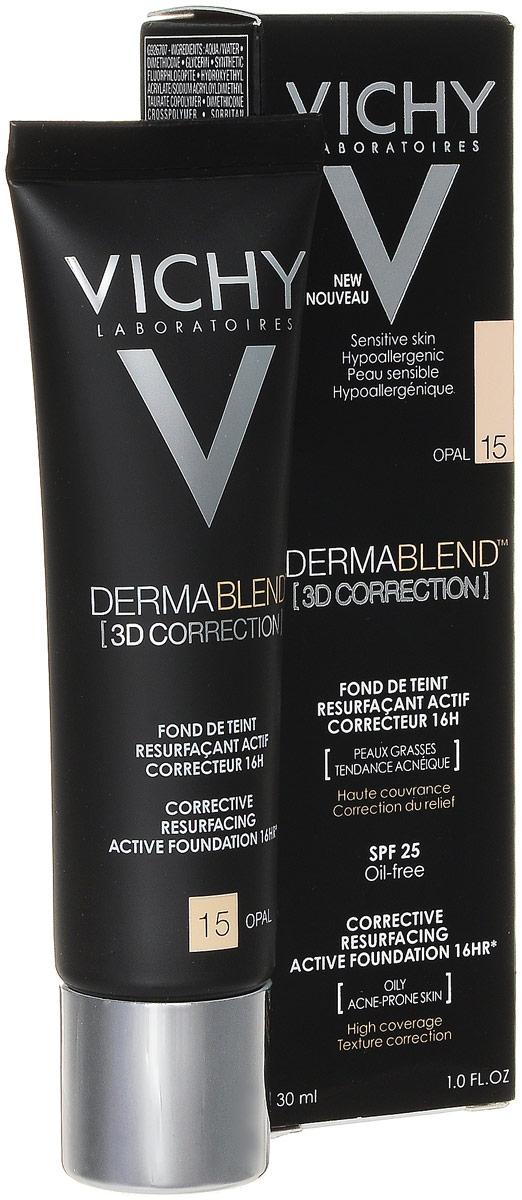 Vichy Dermablend Тональный крем 3D, тон №15 опаловый, 30 мл недорого