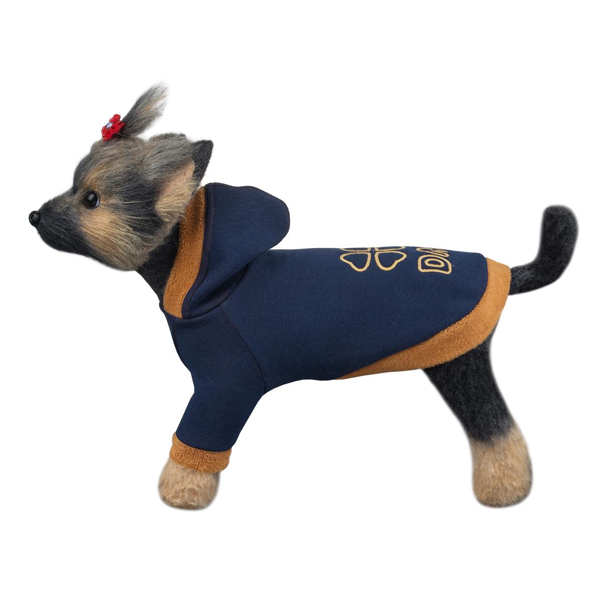 """Толстовка для собак Dogmoda """"Клевер"""", унисекс, цвет: синий, коричневый. Размер 4 (XL)"""