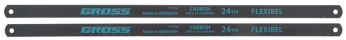 Полотна для ножовки по металлу Gross длина 30 см 2 шт