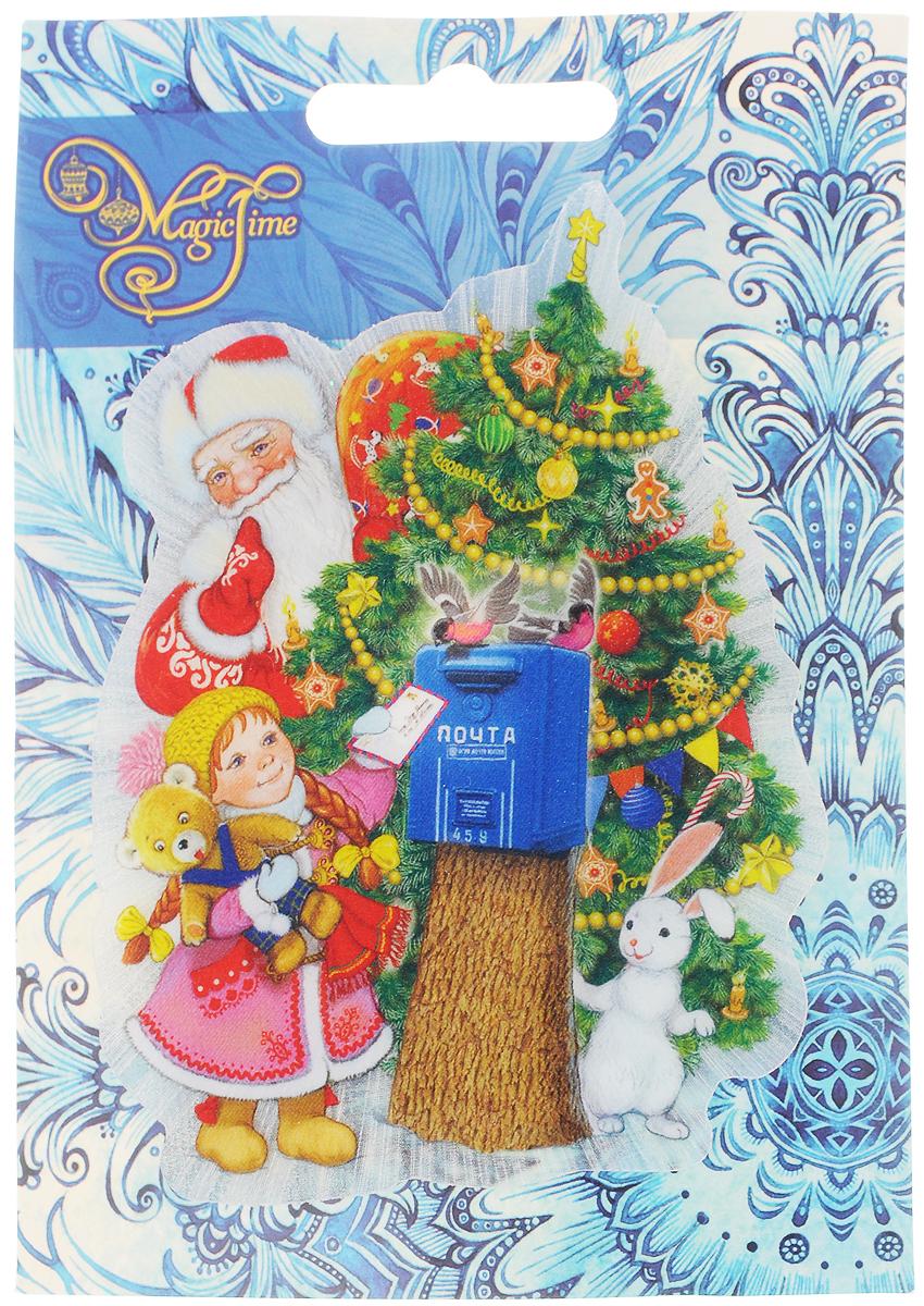 Украшение новогоднее Magic Time Почта Деда Мороза, со светодиодной подсветкой, 12 x 8,5 x 3 см stainless steel home security door stop alarm 3 x lr44