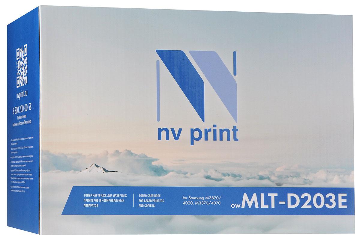 Тонер-картридж NV Print MLT-D203E, черный, для лазерного принтера, совместимый