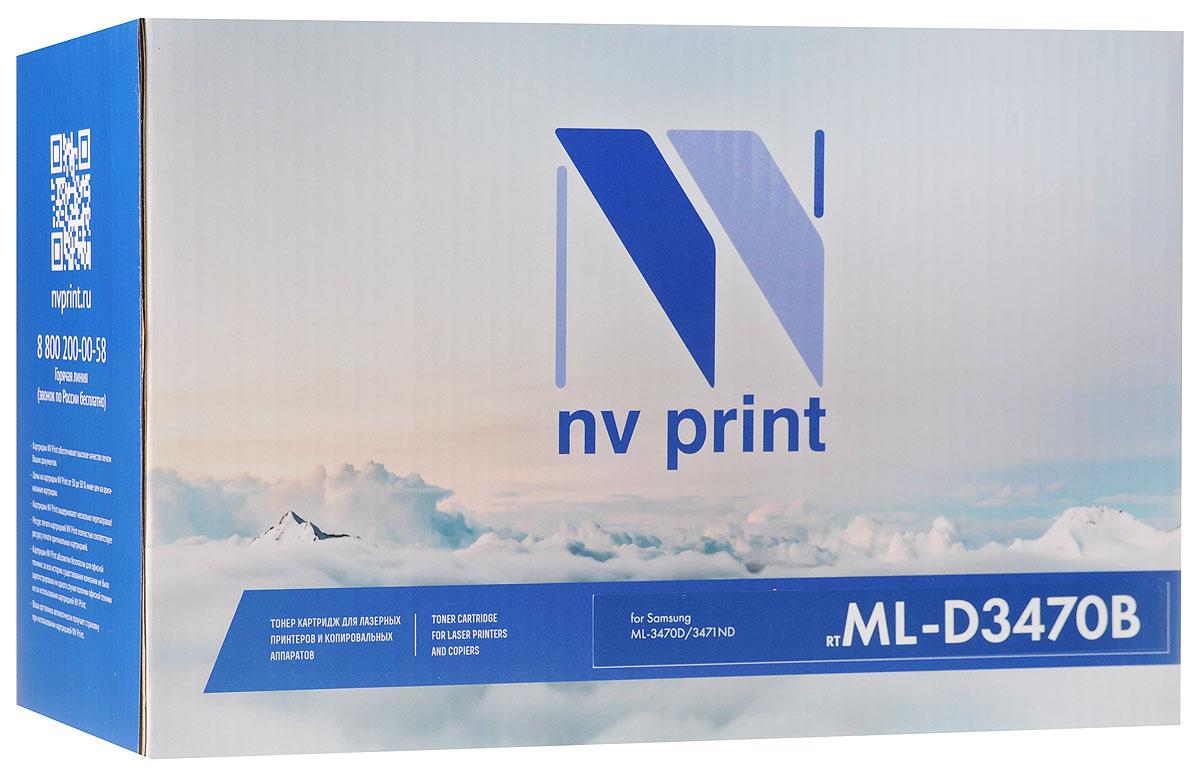Тонер-картридж NV Print ML-3470B, черный, для лазерного принтера, совместимый