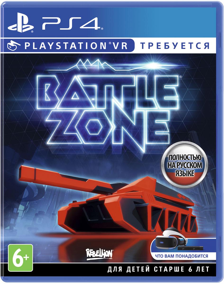 Игра Battlezone (только для VR) PS4 Sony