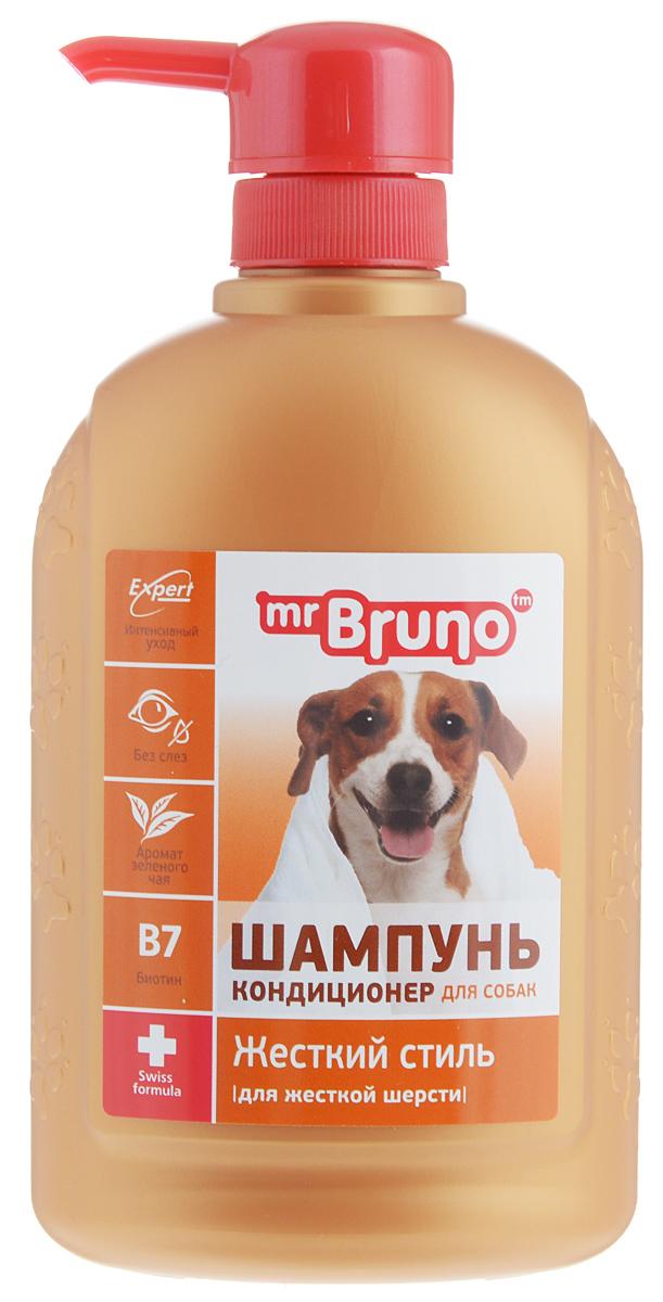 """Шампунь-кондиционер для собак Mr. Bruno """"Жесткий стиль"""", для жесткой шерсти, 350 мл"""