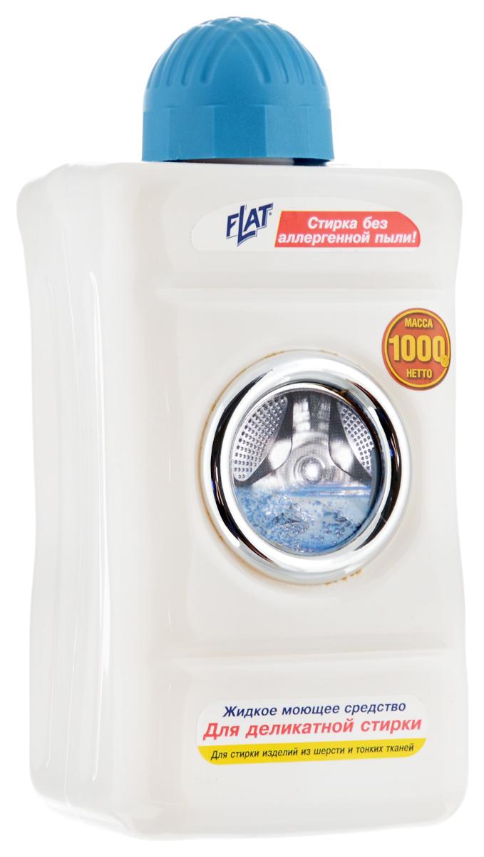 Жидкое моющее средство Flat, для деликатной стирки, 1 кг средство для чистки барабанов стиральных машин nagara 5 х 4 5 г