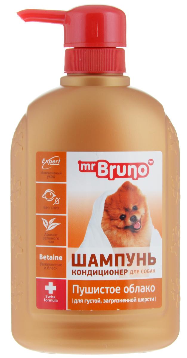 Шампунь-кондиционер для собак Mr. Bruno Пушистое облако, для густой и загрязненной шерсти, 350 мл шампунь сенбернар