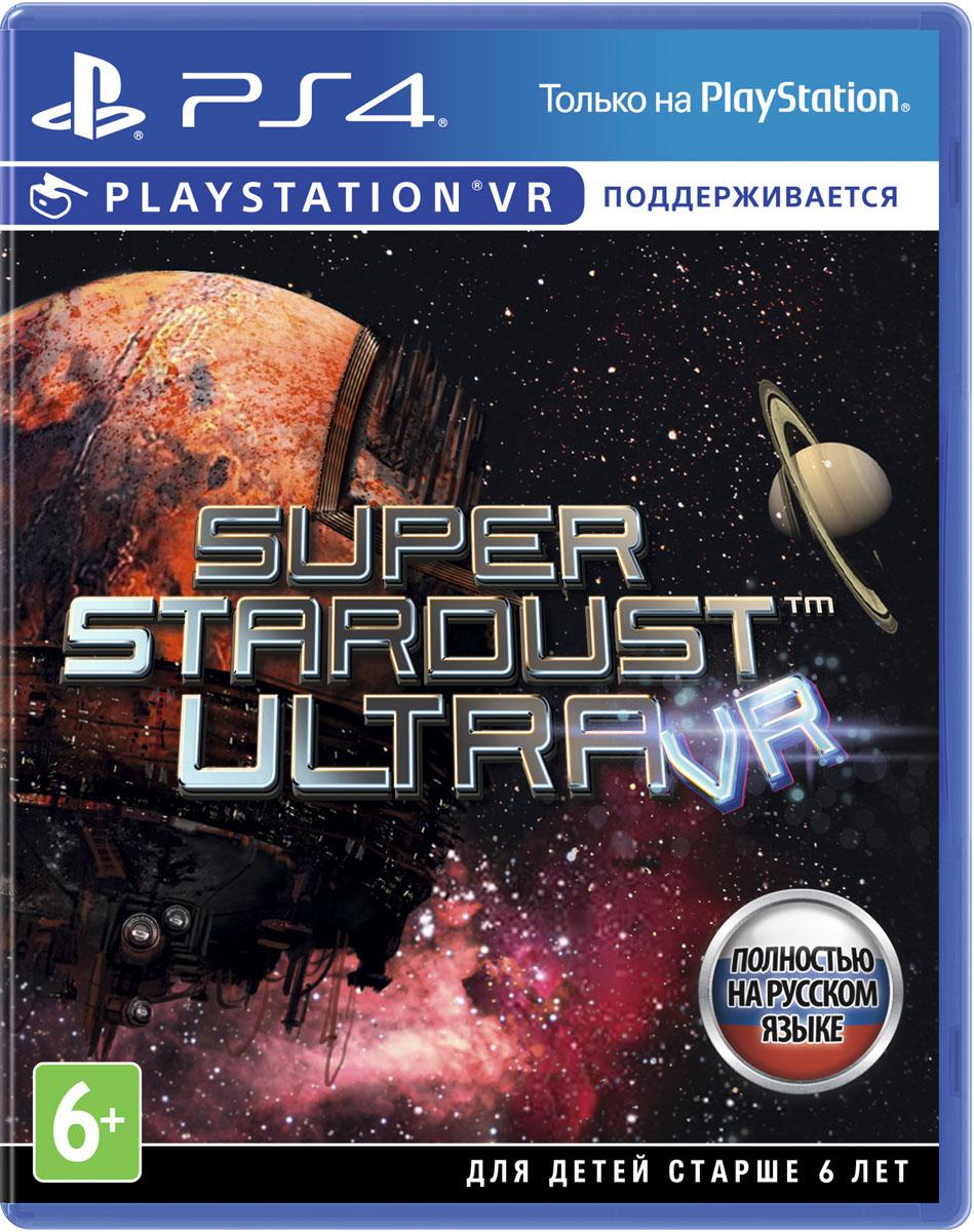 Игра Super Stardust Ultra (поддержка VR) для PS4 Sony тест драйв шлема виртуальной реальности sony playstation vr