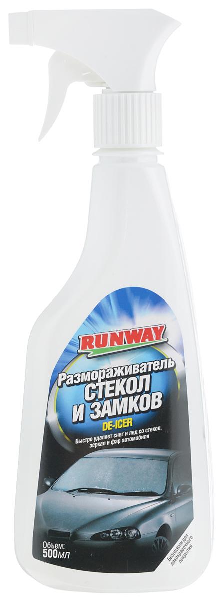 """Размораживатель стекол и замков автомобиля """"Runway"""", 500 мл"""