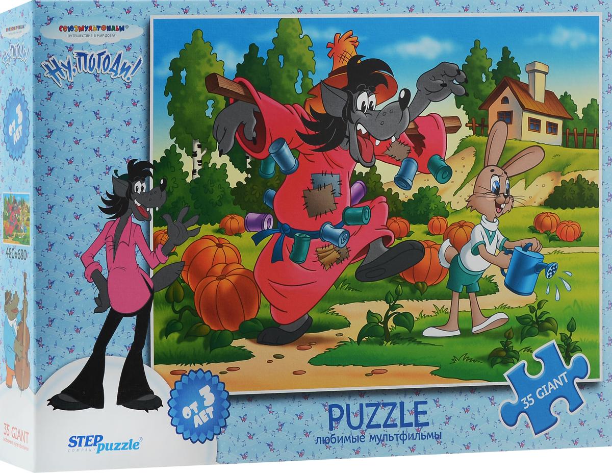 Step Puzzle Пазл Ну, погоди! 91305 пазл step puzzle ну погоди рыбалка 160 элементов 72062