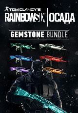 Tom Clancy's Rainbow Six: Осада. Gemstone Bundle tom clancy s rainbow six осада [xbox one]