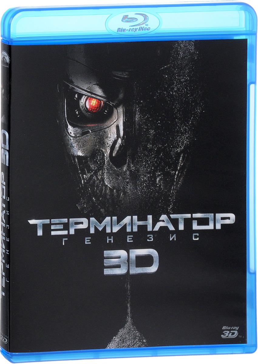цена Терминатор: Генезис (3D Blu-ray) онлайн в 2017 году