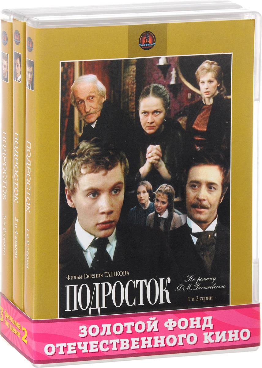Экранизация. Достоевский Ф.: Подросток. 1-6 серии (3 DVD) цена и фото