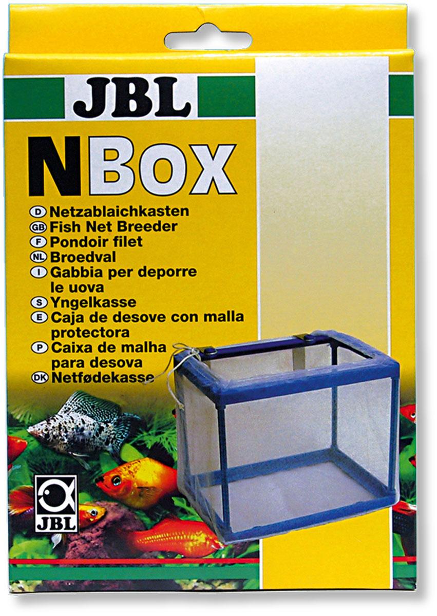 Отсадник сетчатый для рыб JBL N-Box, помещаемый внутрь аквариума, 2 л отсадник для рыб hagen