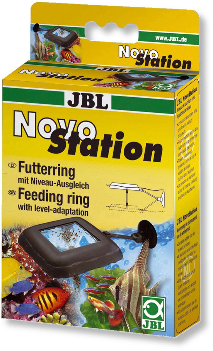 Кормушка для аквариумных рыб JBL NovoStation, с возможностью эффективного действия при изменении уровня воды в аквариуме, 9,5 х 9 см кормушка для рыб rp7010