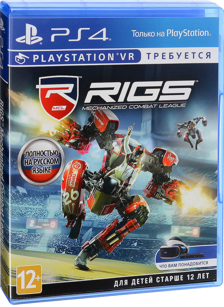 все цены на RIGS: Mechanized Combat League (только для VR) (PS4) онлайн