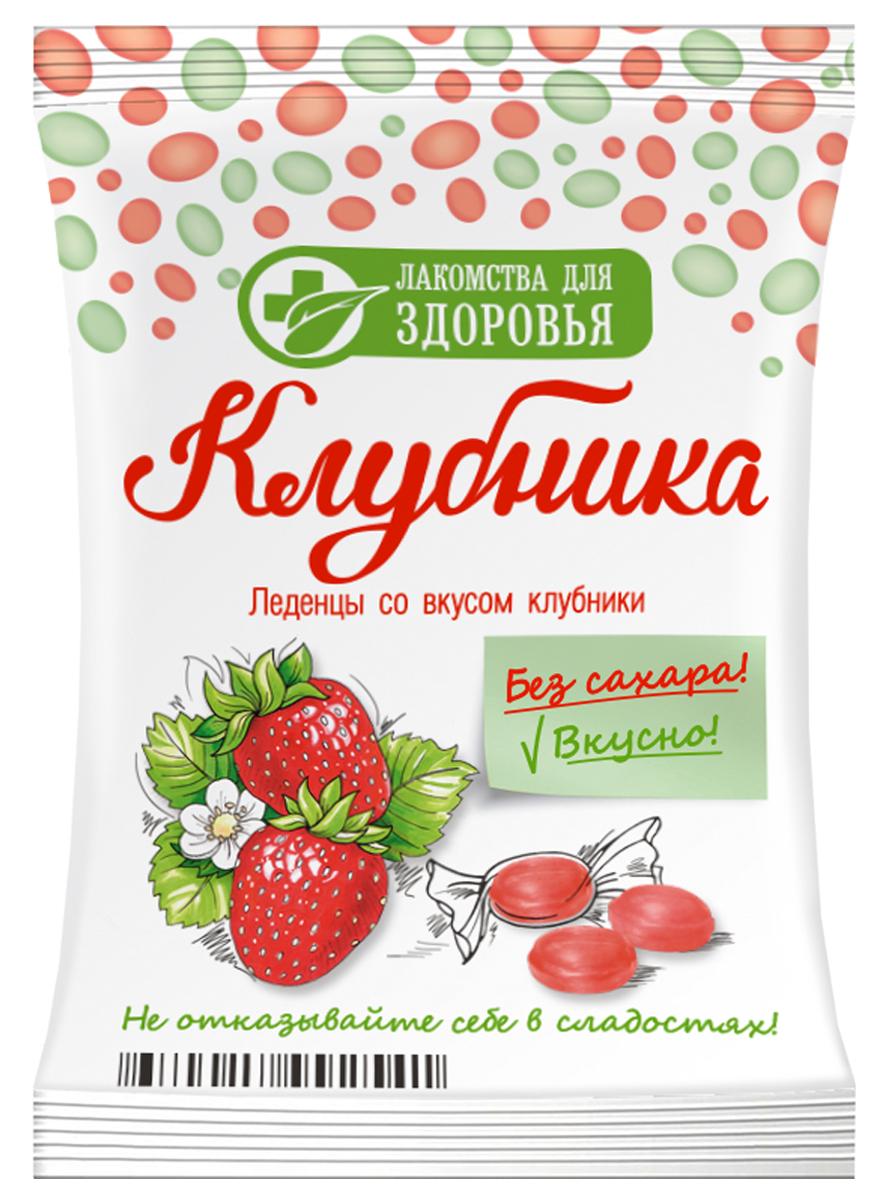 Лакомства для здоровья карамель леденцовая со вкусом клубники, 50 г ingersoll in8704bk