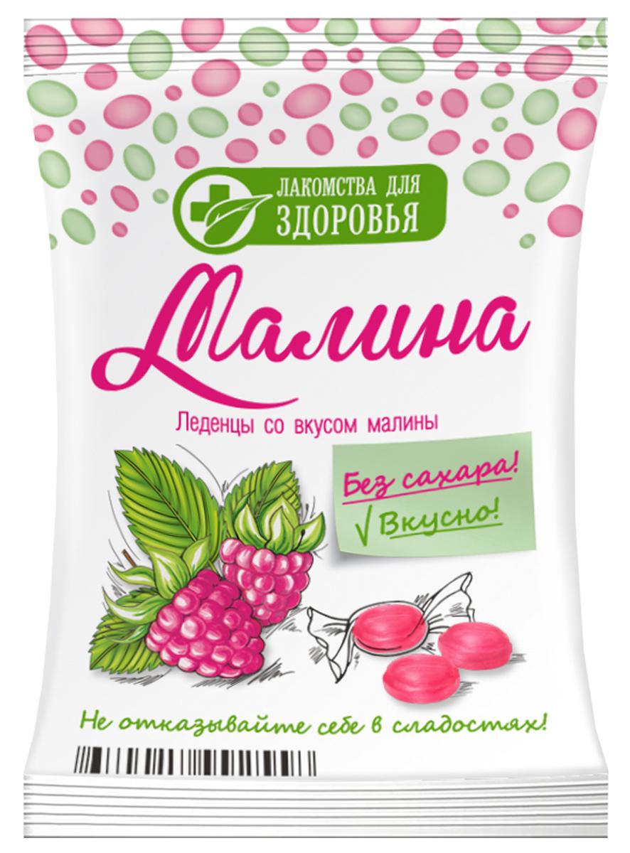 Лакомства для здоровья карамель леденцовая со вкусом малины, 50 г Лакомства для здоровья