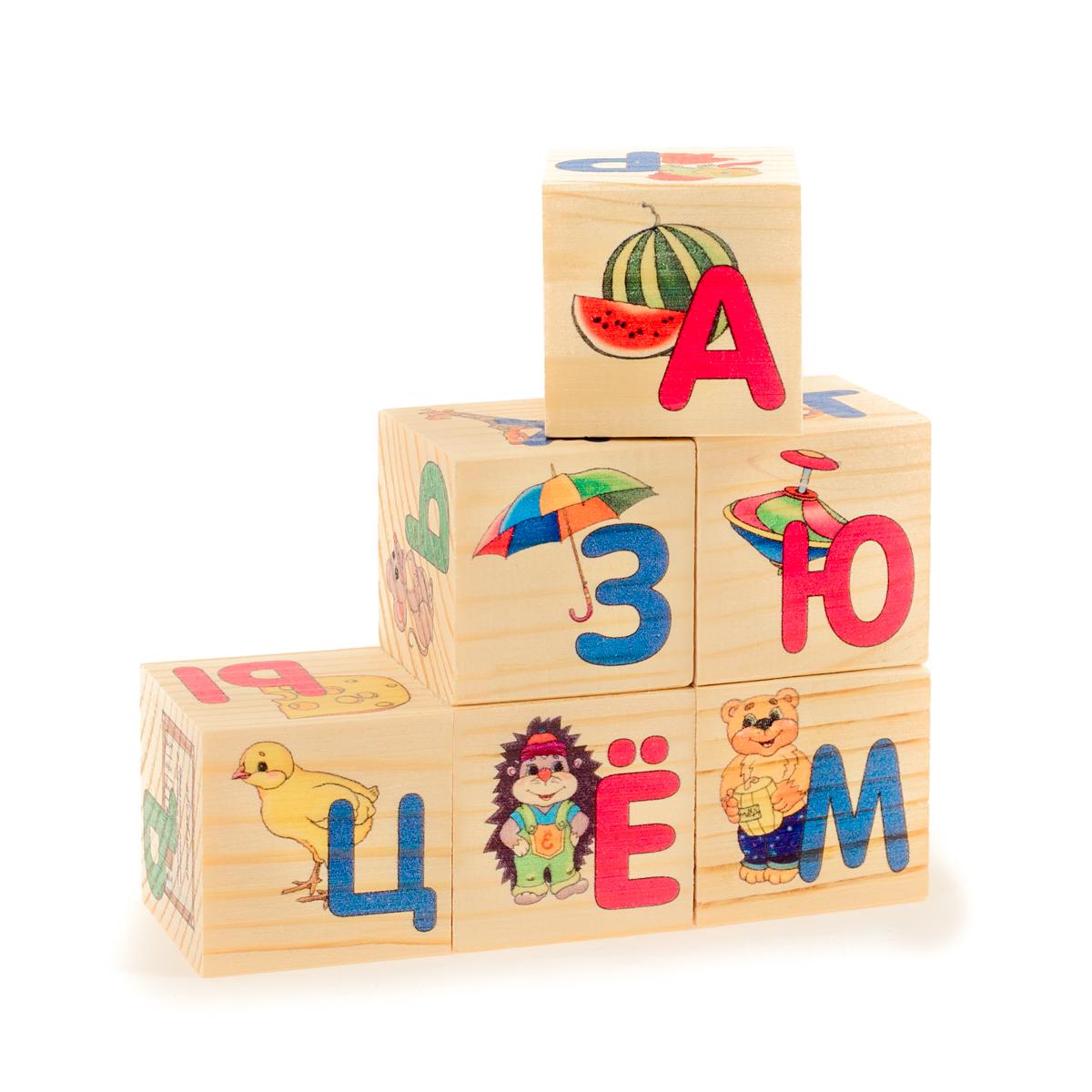 комплексом картинка что похоже на кубиках главным видом использования