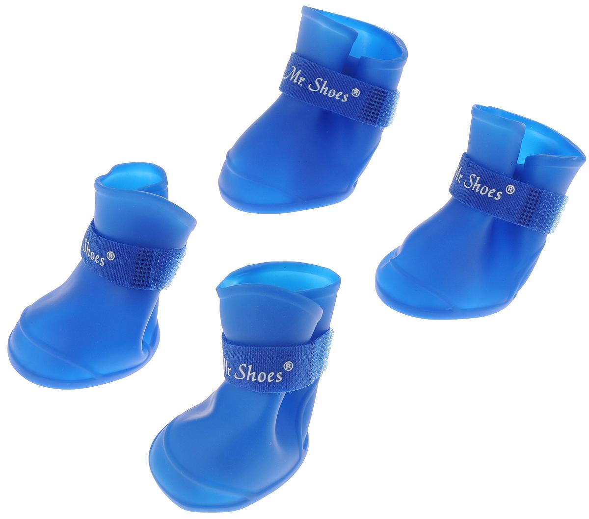 """Сапоги резиновые для собак """"Triol"""", унисекс, цвет: синий. Размер M"""