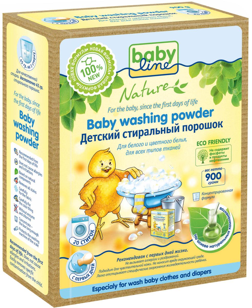 BabyLine Порошок стиральный для детских вещей 900 г гель для стирки детского белья и пеленок babyline 850 мл