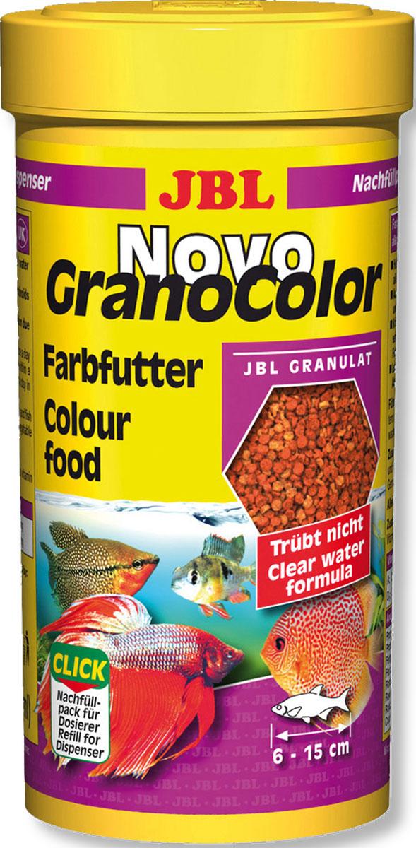 JBL NovoGranoColor Refill Основной корм в форме гранул для особенно яркой окраски рыб, 250 (120 г) корм для рыб jbl novogranocolor основной в форме гранул для яркой окраски рыб в банке 250мл 120г