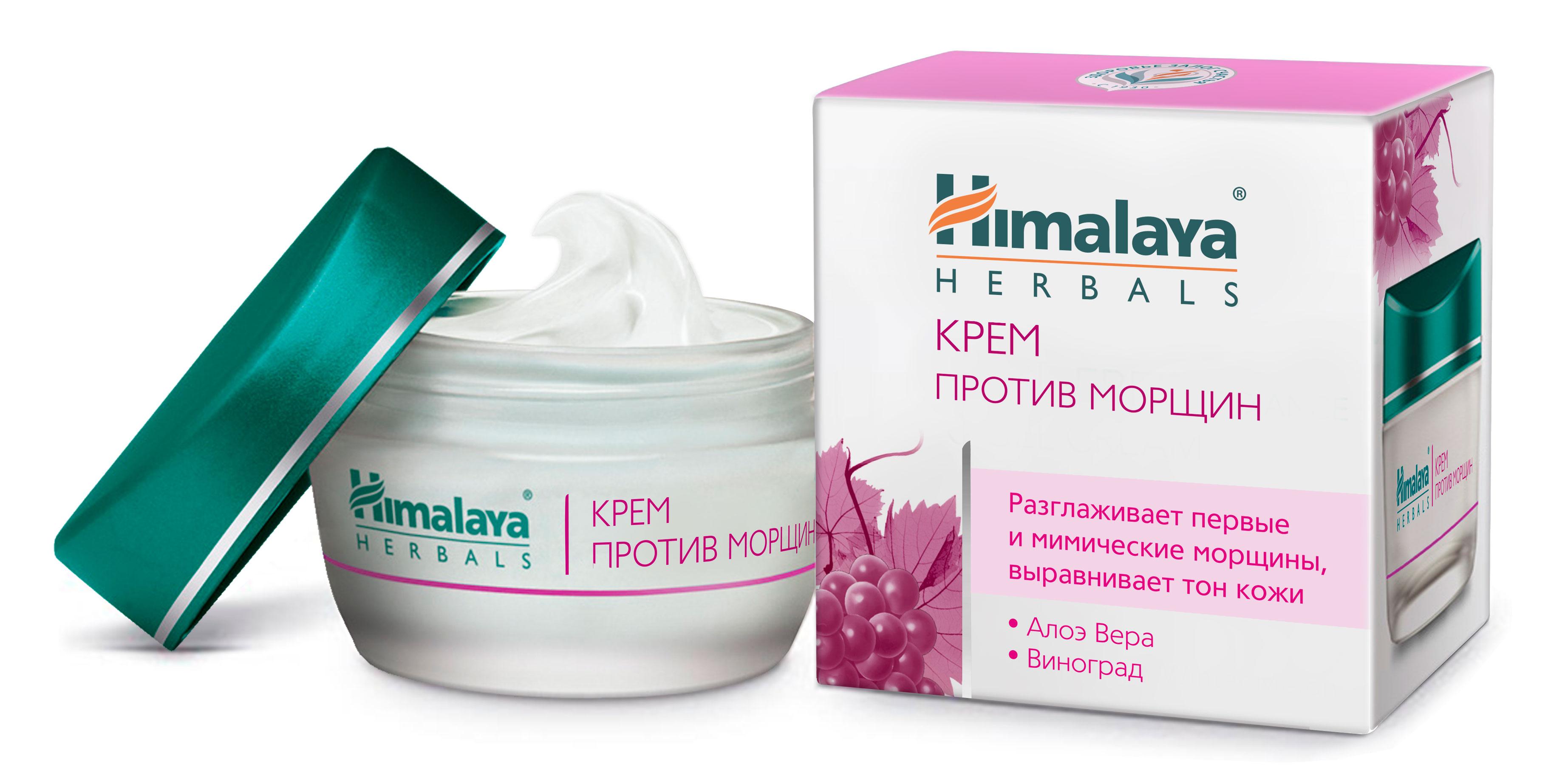 Himalaya HerbalsКрем против морщин 50 г Himalaya Herbals