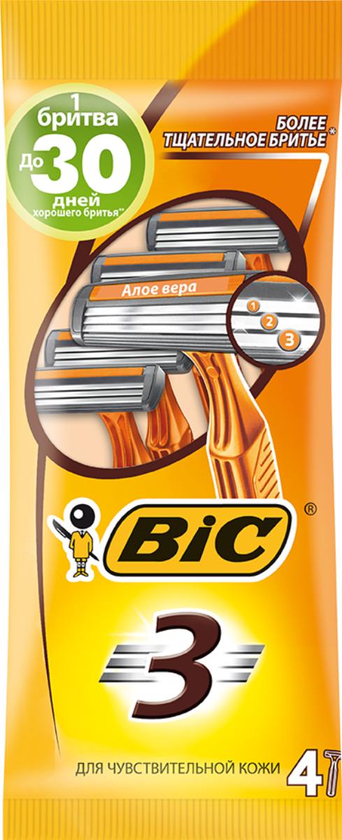 Bic Бритва Bic3 для чувствительной кожи, уп.4 шт бритвенный станок bic pure3 lady 2