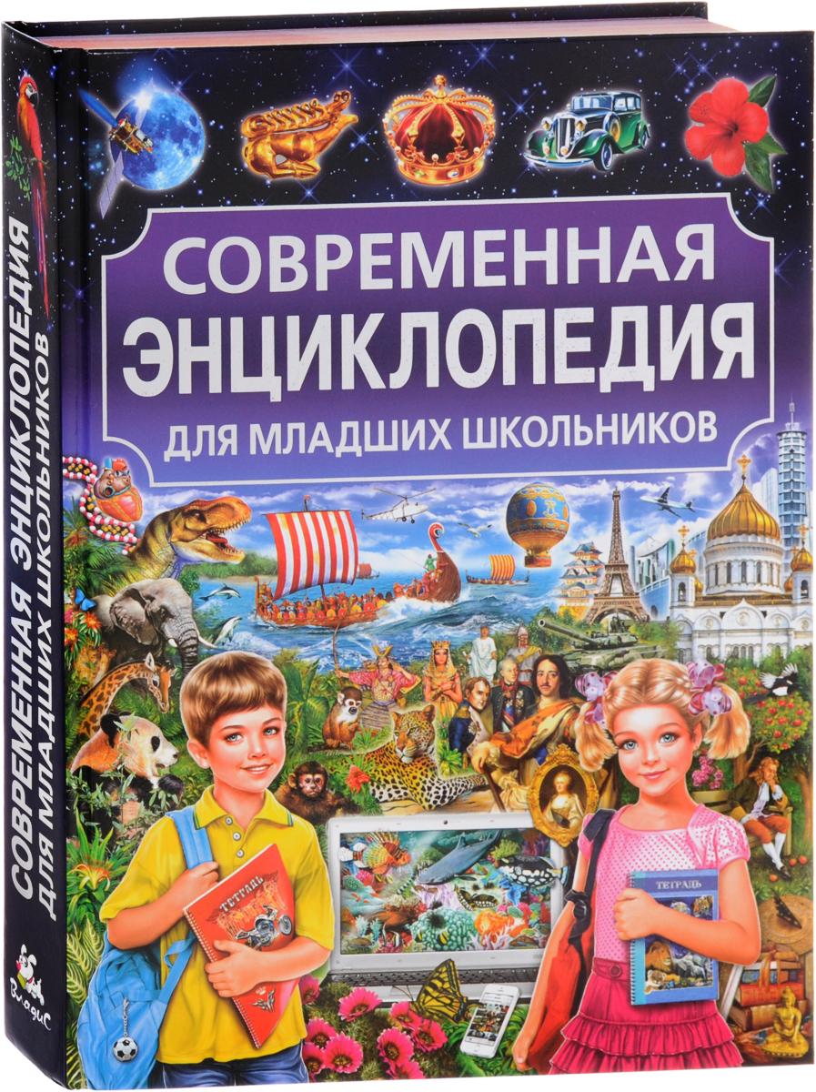 мастика энциклопедии с картинками обоями картинками рабочий