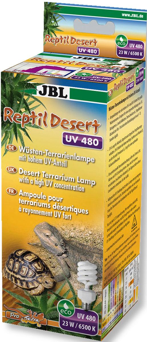 YEnergosberegayuwaya-lampa-JBL-ReptilDesert-UV-480-s-ochenq-vysokim-urovnem-ulqtrafioleta-v-oblastyah-UV-A-i-UV-B-dlya-pustynnyh-terrariumov-23-Vt-138