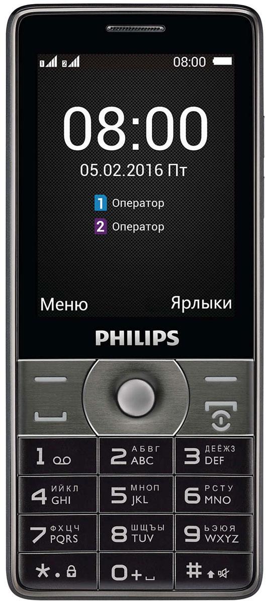 Мобильный телефон Philips Xenium E570, темно-серый