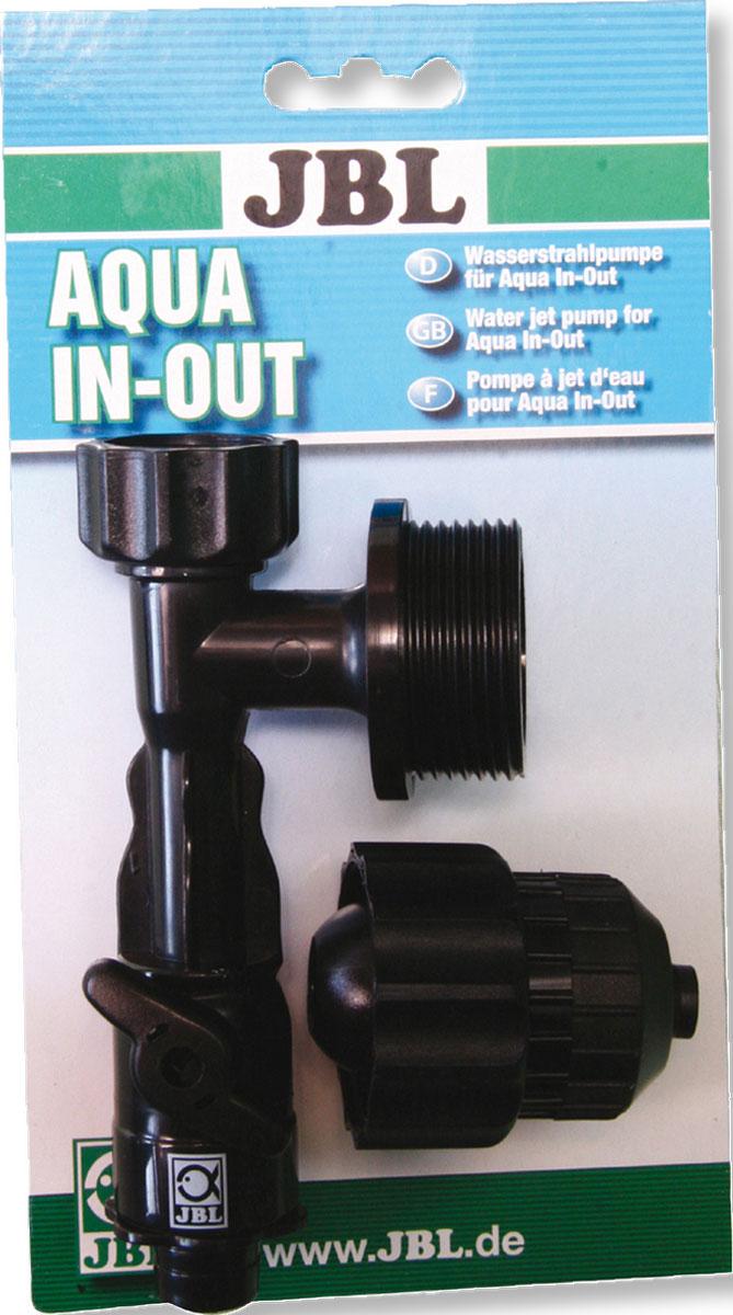 Насадка на водопроводный смеситель JBL Aqua In-Out насадка на водопроводный смеситель jbl aqua in out