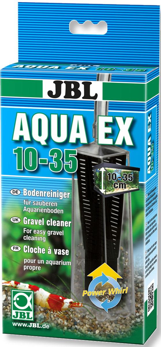 """Очиститель грунта (сифон) JBL """"AquaEx"""" для нано-аквариумов высотой 15-30 см"""