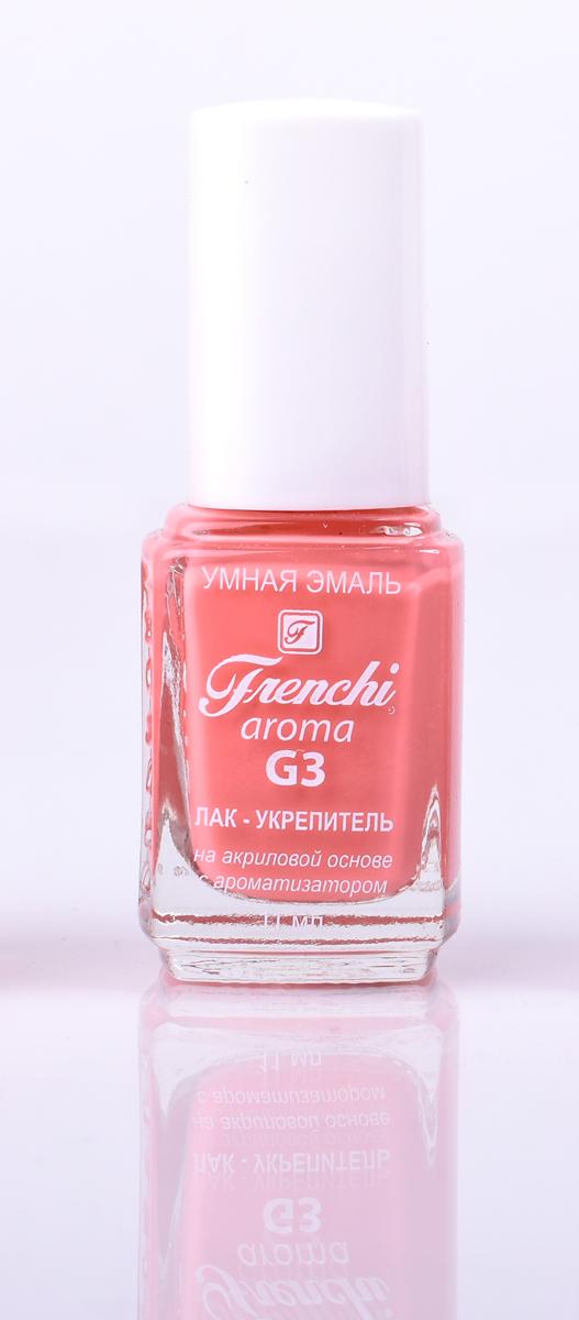 Frenchi aroma G3 Лак-укрепитель на акриловой основе № 32, 11 мл