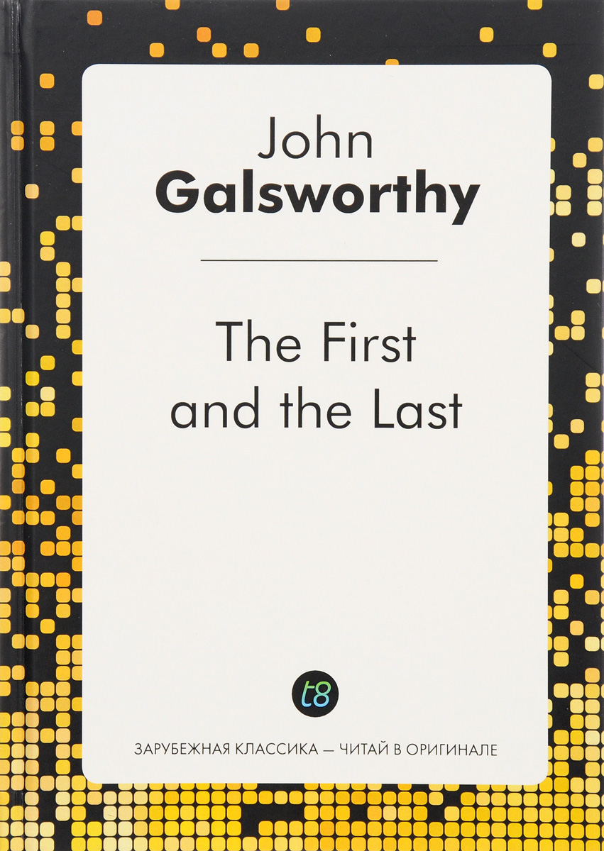 цена на John Galsworthy The First and the Last