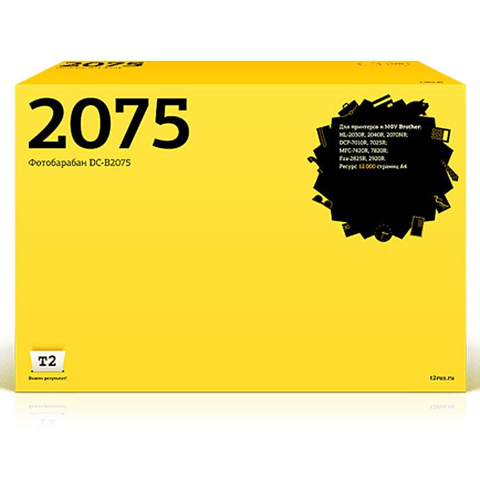 T2 DC-B2075 (аналог DR-2075) фотобарабан для Brother HL-2030R/2040R/DCP-7010R/MFC-7420R brother dr 2075 black