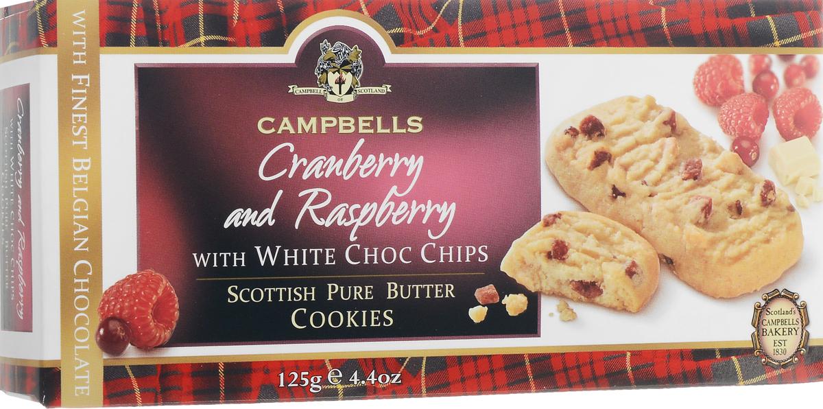 Campbells Cranberry and Raspberry печенье с кусочками белого шоколада, малиной и клюквой, 125 г merba печенье с клюквой и белым шоколадом 200 г