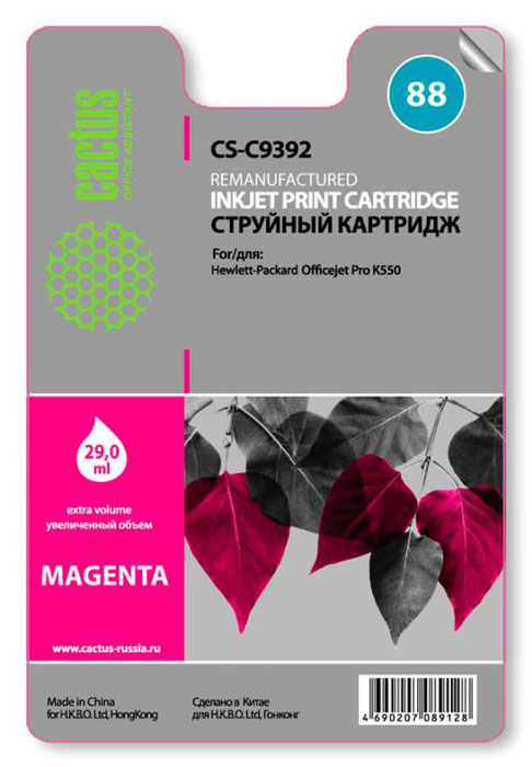 Cactus CS-C9392 №88, Magenta картридж струйный для HP OfficeJet Pro K550 hp cn049ae 950 black картридж для струйного принтера