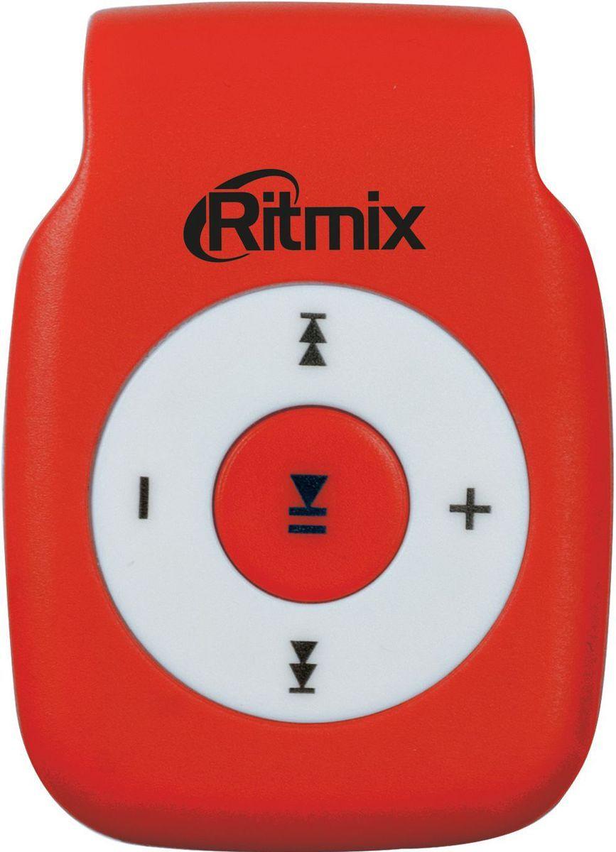 MP3 плеер Ritmix RF-1015, Red