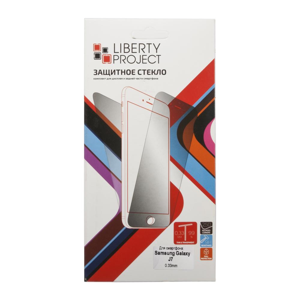 Liberty Project Tempered Glass защитное стекло для Samsung Galaxy J7 (0,33 мм)